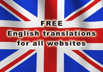 free english translations